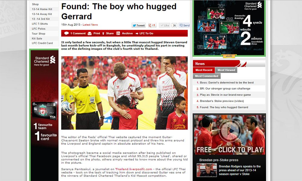 เรื่องราวของเด็กชายผู้สวมกอดเจอร์ราร์ดดังไกลถึงอังกฤษ