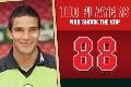 100PWSTK No.88 - David James
